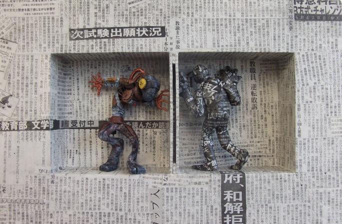 """media"" - sculptpainting - 25 x39x5.5 cm - Acrylic porcelain, cooper, wood, acrylic paint"